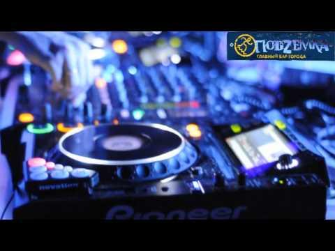 "Night Club-Bar ""ПodZemka"" (Екатеринбург) Live! Октябрь 2012"
