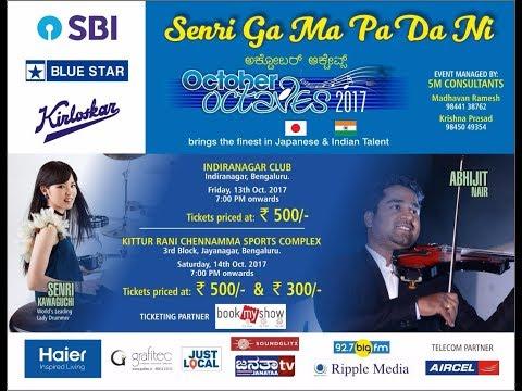 October Octaves - Senri Kawaguchi - Abhijith P S Nair- Sandeep Mohan-Live In Bangalore