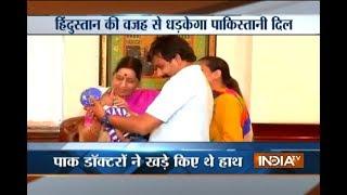 Pak kid undergoes heart surgery at Noida hospital, family thanks Sushma Swaraj for help