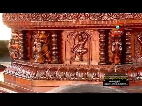 KESHATHRA YATHRA ( kollur mookambika temple  )