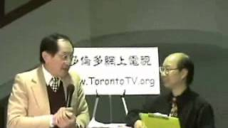TorontoTV-Daily News Commentary -20040116