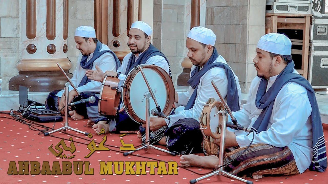 Download Dauni Dauni - Ahbaabul Mukhtar
