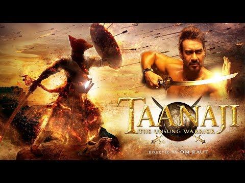 Taanaji