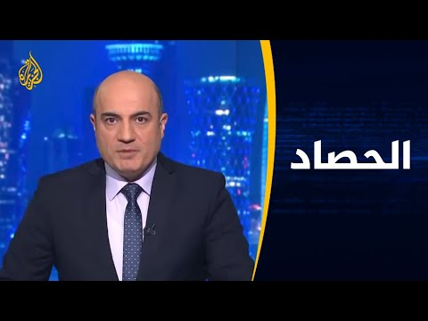 الحصاد-تقرير رايتس ووتش بشأن قوانين الطوارئ ومكافحة الإرهاب بمصر  - 22:53-2019 / 1 / 18