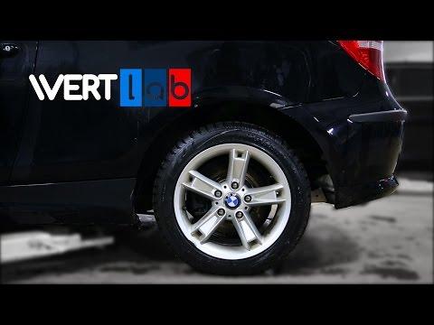 WERTlab I BMW 1 Series (E87)