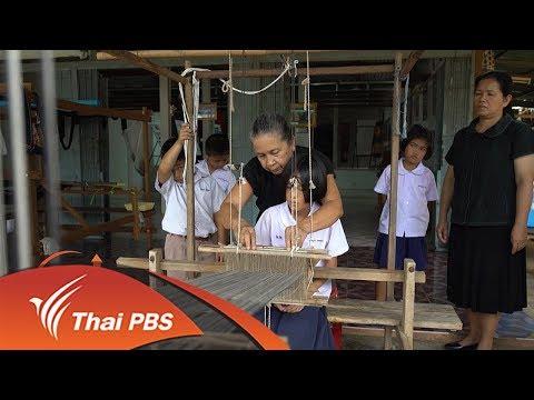 เทปพิเศษส่งท้ายปี 2560 ช่วงสูงวัยไทยแลนด์ และช่วงเหยี่ยวข่าวสูงวัย - วันที่ 29 Dec 2017