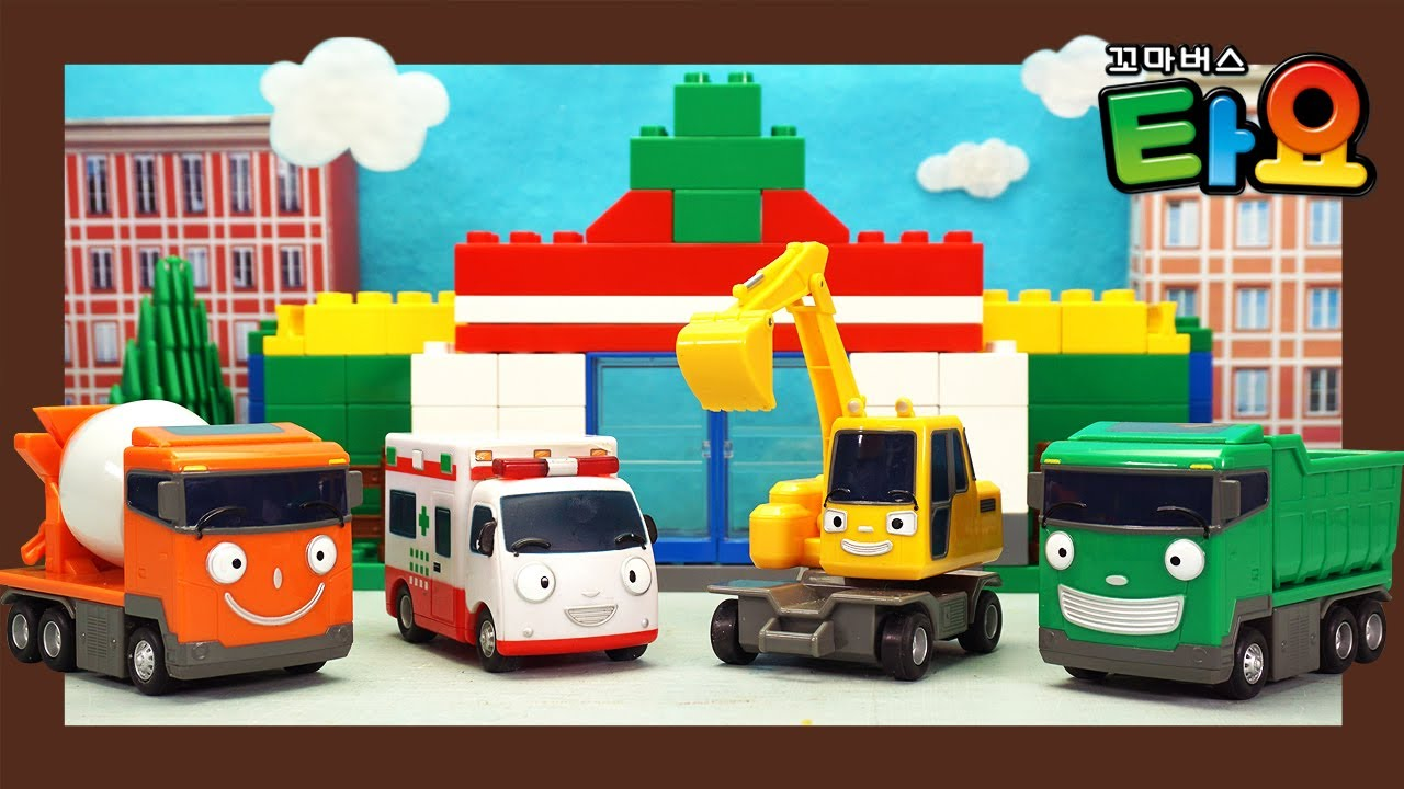 Building a hospital together! l Heavy Vehicles Lego Play l Tayo the Little Bus