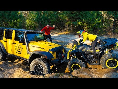 НАКАЗАЛ  папу... Что круче КВАДРИК или ДЖИП?What's Cooler Than An ATV Or A Jeep?