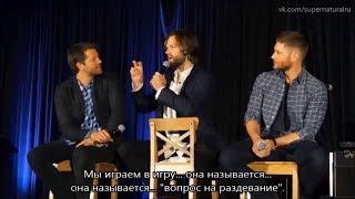 Сверхъестественный стриптиз - Кон в Бирмингеме 2018 (рус.суб.)