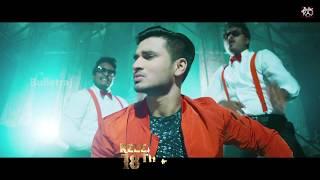 Ekkadiki Pothavu Chinnavada Mastu Gundedi Life Song Promo | Bullet Raj