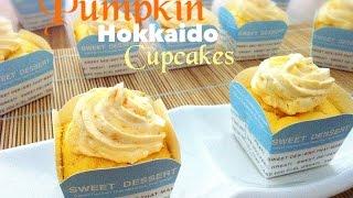 Pumpkin Hokkaido Chiffon Cupcake 南瓜北海道戚风杯子蛋糕 by Baking Taitai