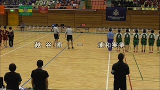 ハンドボール 2019インターハイ予選 女子準決勝 浦和実業vs越谷南