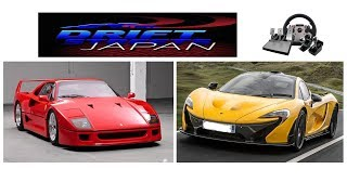 Drift Street Japan #42 - Ferrari F40 vs. McLaren P1 - w/Fanatec Direksiyon Seti