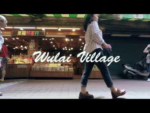 WONDERFUL WULAI | TAIWAN