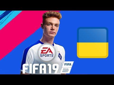 ТОП-20 УКРАИНСКИХ ФУТБОЛИСТОВ В FIFA 19