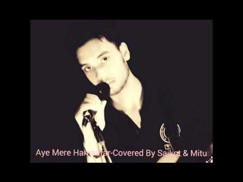 Aye Mere Humsafar Lyrics - Qayamat Se Qayamat Tak
