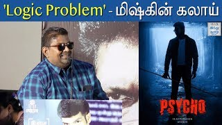 mysskin-speech-at-walter-movie-audio-launch-walter-sibi-sathyaraj-hindu-tamil-thisai