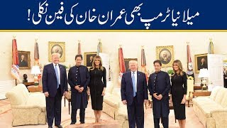 Exclusive!! PM Imran Khan Meet Melania Trump