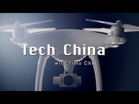Tech China : DJI Phantom 4 & Xiaomi Mi 5