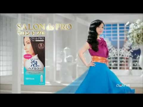 Salon de Pro 廣告_鄧萃雯 - YouTube