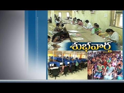 Good News for DSC Aspirants   Govt Releases Notification   for 7,729 Teache Posts