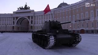 На Дворцовой площади в Петербурге установили танк КВ 1