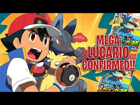 Ash's Mega Lucario