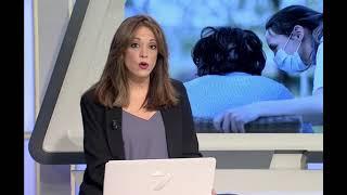 La 7tv - Podemos exige la tramitación de la Ley de Residencias
