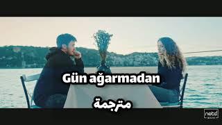 Mustafa ceceli & Irmak arıcı gün ağarmadan مترجمة Resimi
