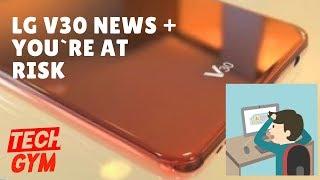 LG V30 Release Date Price Specs BSNL Modem Virus - Official