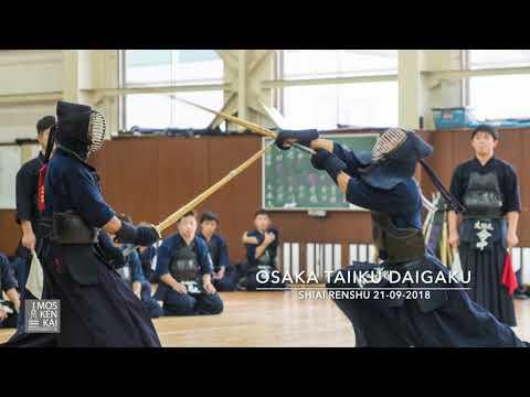 Osaka Health & Sport Sciences University. Kendo. September 2018.