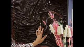 Мастеркласс - картина из кожи