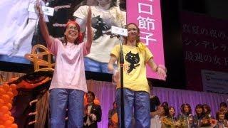【G1女子王座決定戦】開会式 (ボートレース若松)