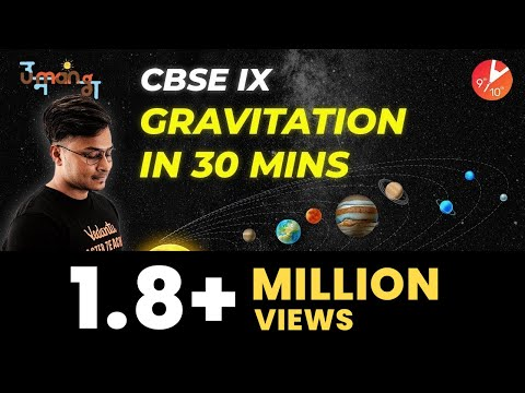 gravitation-in-30-mins- -cbse-class-9-science-(physics)-chapter-10- -ncert-solutions- vedantu-(2019)
