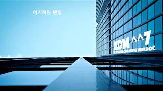 Baixar EDM - Electronic Dealing Murdoc 5
