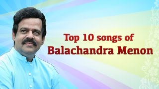 Top 10 songs of Balachandra Menon | Malayalam Audio Jukebox
