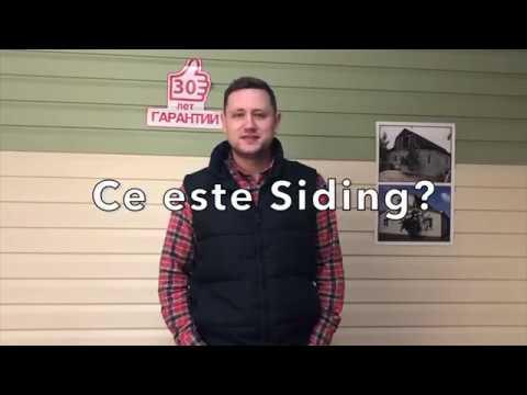 Ce Este Siding?