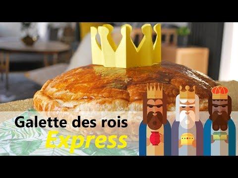 RECETTE : Galette des rois EXPRESS (10 min / 5€)