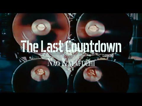 Nao Katafuchi - The Last Countdown