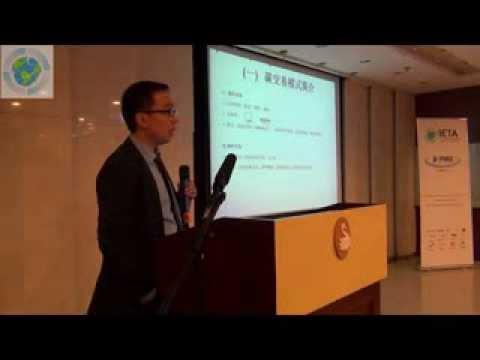 B-PMR Shanghai: Day 2 PetroChina Presentation