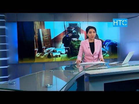 #Новости / 27.11.19 / НТС / Вечерний выпуск - 20.30 / #Кыргызстан