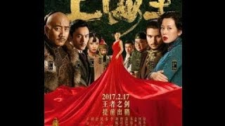 New Kung Fu Chinese Martial Arts Movies 2018 !!  Best Action Movies The king of the road @@