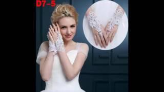 Свадебные перчатки обозреваем, примеряем. Огромный выбор.
