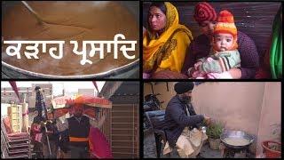Aate ka Halwa | Kada Prasad Recipe | Kada Prasad | Punjabi Village Food Factory