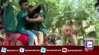 Lahore Zoo ban Animal Riding  Breaking News   TEZ NEWS TV