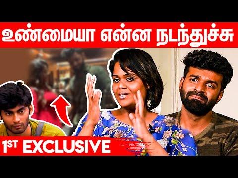 Phone-அ  உடைச்சி, பெரிய சண்டை | Ramya NSK & Sathya Reveals | Tharshan, Bigg Boss 3 Tamil, Vijay TV