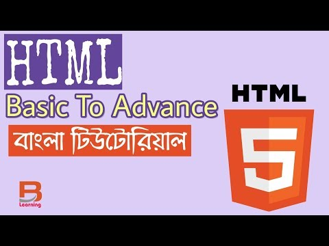 13. HTML Formatting Text bangla tutorial || how to format text in HTML thumbnail