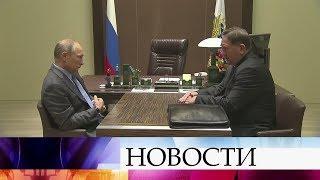 Владимир Путин провел рабочую встречу сгубернатором Курской области Александром Михайловым.