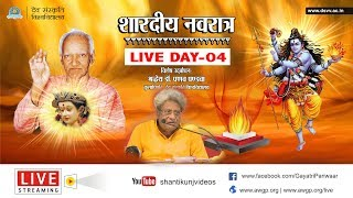 Ashwin Navratri Day - 04 Dsvv - 2 Oct. 2019 | शारदीय नवरात्रि Shraddhey Dr. Pranav Pandya
