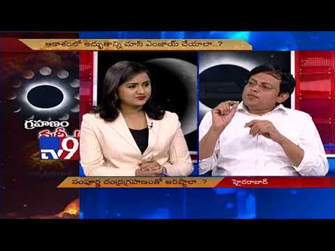Jan 31st Total Lunar Eclipse to prove ominous? - Babu Gogineni - TV9